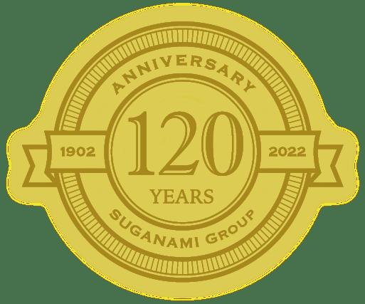 スガナミ物産グループ創立120周年